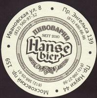 Pivní tácek hanse-bier-1-zadek-small