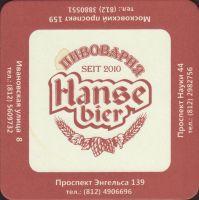 Pivní tácek hanse-bier-4-small