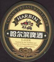 Pivní tácek harbin-1-small