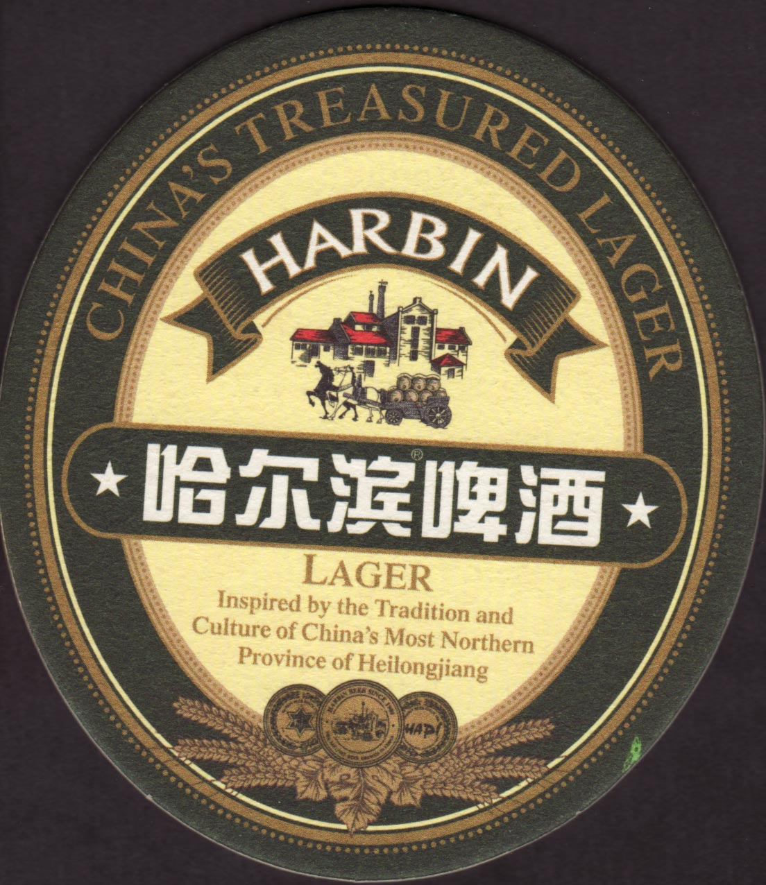 harbin brewery group The list top 100 beverage companies by jamie popp 1the coca-cola co  a-b also recently beat out sabmiller in a bid to acquire the harbin brewery group.