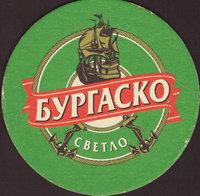Beer coaster haskovo-3-small