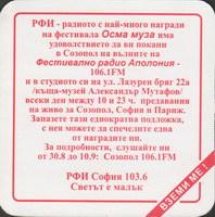 Beer coaster haskovo-4-zadek-small