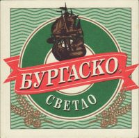 Pivní tácek haskovo-5-small