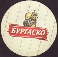 Beer coaster haskovo-6-small