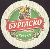 Pivní tácek haskovo-7-small
