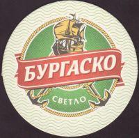 Beer coaster haskovo-7-small
