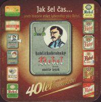 Pivní tácek havlickuv-brod-51-zadek-small