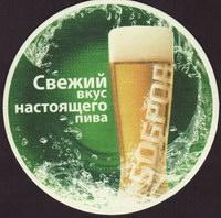 Pivní tácek heineken-belarus-1-oboje-small