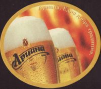 Beer coaster heineken-bulgaria-2-zadek-small