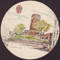 Pivní tácek heinrich-reissdorf-158-zadek-small