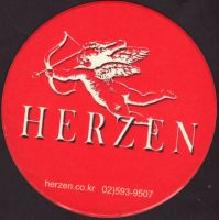 Beer coaster herzen-1-small