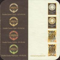 Beer coaster het-anker-19-zadek-small