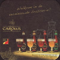Beer coaster het-anker-20-small