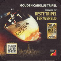 Beer coaster het-anker-24-small