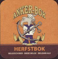 Beer coaster het-anker-31-zadek-small