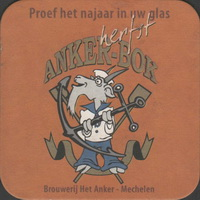 Beer coaster het-anker-9-zadek-small
