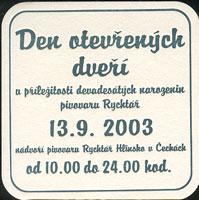 Pivní tácek hlinsko-16-zadek