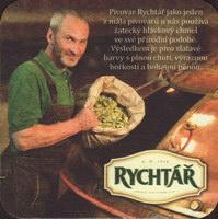 Pivní tácek hlinsko-48-zadek-small