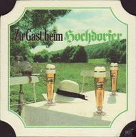 Bierdeckelhochdorfer-kronenbrau-4-small