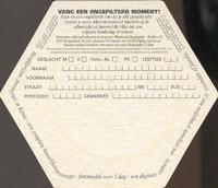 Pivní tácek hoegaarden-109-zadek