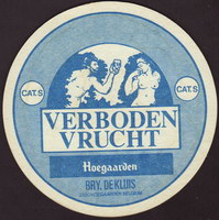 Beer coaster hoegaarden-204-zadek-small