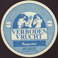 Pivní tácek hoegaarden-204-zadek-small