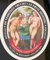 Pivní tácek hoegaarden-5