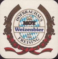 Bierdeckelhofbrauhaus-freising-19-small