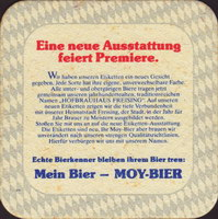 Bierdeckelhofbrauhaus-freising-7-zadek-small