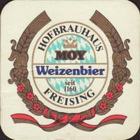 Bierdeckelhofbrauhaus-freising-9-small