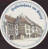 Beer coaster hofbrauhaus-munchen-10-zadek-small