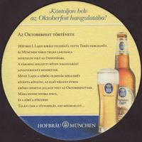 Beer coaster hofbrauhaus-munchen-24-zadek-small
