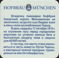 Beer coaster hofbrauhaus-munchen-33-zadek-small
