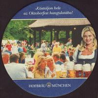 Beer coaster hofbrauhaus-munchen-42-small