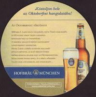 Beer coaster hofbrauhaus-munchen-42-zadek-small