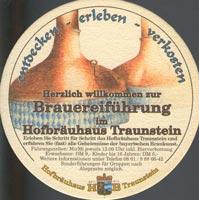 Pivní tácek hofbrauhaus-traunstein-1-zadek