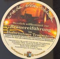 Pivní tácek hofbrauhaus-traunstein-6-zadek