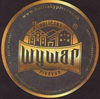 Pivní tácek holicsky-pivovar-wywar-1-small