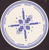 Pivní tácek hopium-1-small