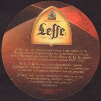 Pivní tácek inbev-907-zadek-small