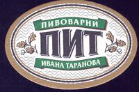 Pivní tácek ivana-taranova-1
