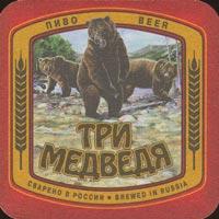 Pivní tácek ivana-taranova-2