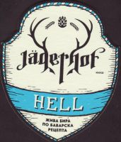 Beer coaster jagerhof-3-small