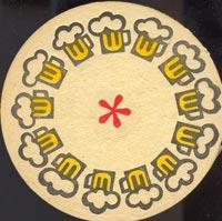 Beer coaster ji-5