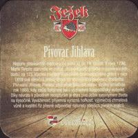 Pivní tácek jihlava-29-zadek-small