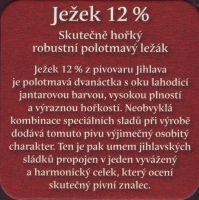 Pivní tácek jihlava-37-zadek-small