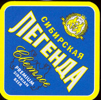 Beer coaster jsc-pikra-1