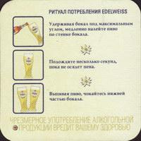 Pivní tácek kaltenhausen-34-zadek-small