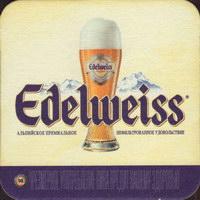 Pivní tácek kaltenhausen-36-small