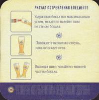 Pivní tácek kaltenhausen-36-zadek-small